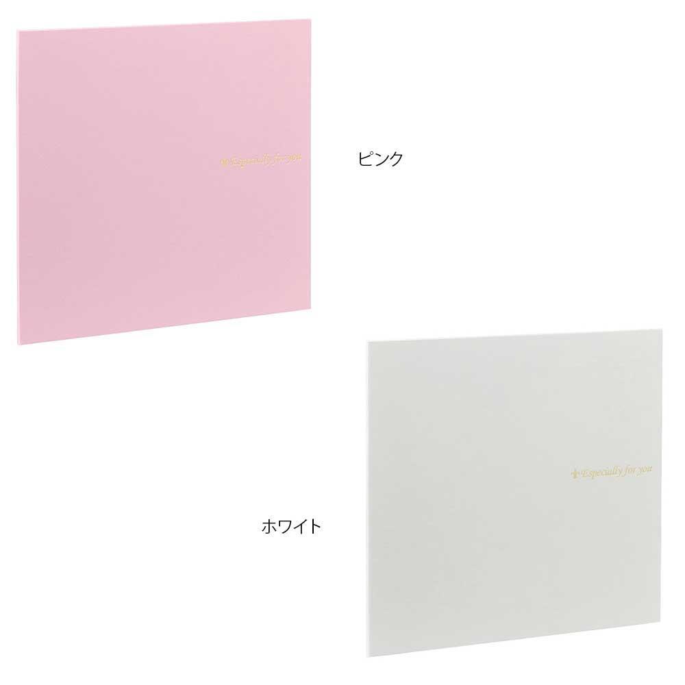ナカバヤシ 寄せ書き ☆送料無料☆ 当日発送可能 写真台紙スクエア 好評 ピンク 色紙サイズ YMD-SK-302-P