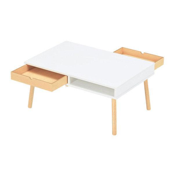 EMU 引き出し付センターテーブル EM-750 WH [ラッピング不可][代引不可][同梱不可]