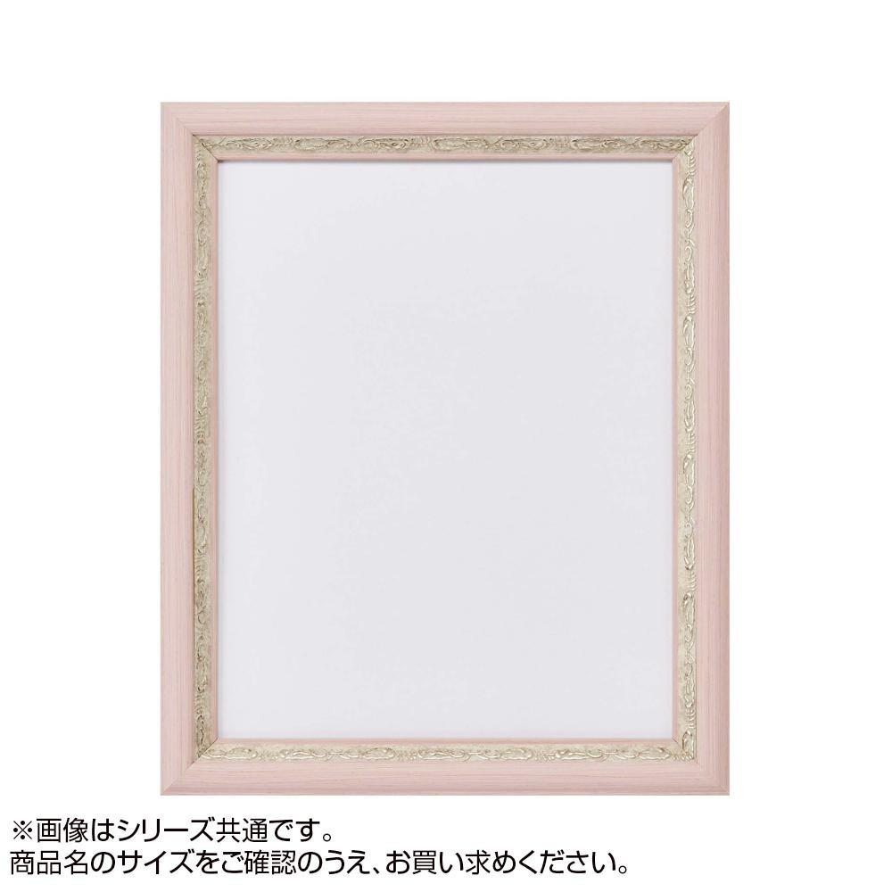 アルナ 樹脂フレーム デッサン額 APS-02 ピンク F10・62022 [ラッピング不可][代引不可][同梱不可]