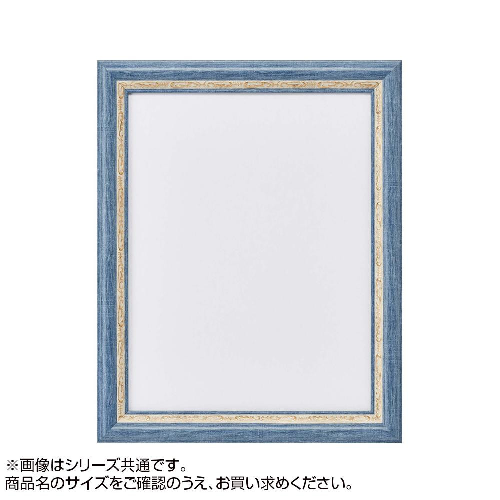 アルナ 樹脂フレーム デッサン額 APS-02 ブルー 全紙・91988 [ラッピング不可][代引不可][同梱不可]