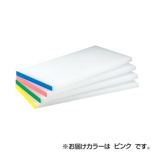 K型カラー縁付まな板(1枚物) K3A ピンク 027225-005