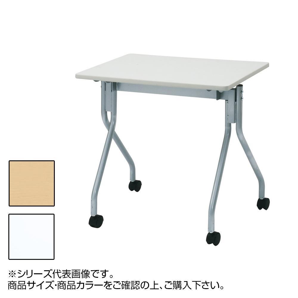 トーカイスクリーン スタックテーブル Stack One (1人用) 幕なし バーチ [ラッピング不可][代引不可][同梱不可]
