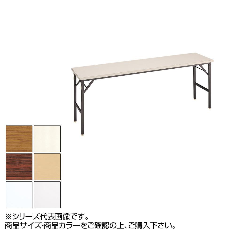 トーカイスクリーン 折り畳み会議テーブル クランク式 共縁 棚なし YT-156N チーク [ラッピング不可][代引不可][同梱不可]