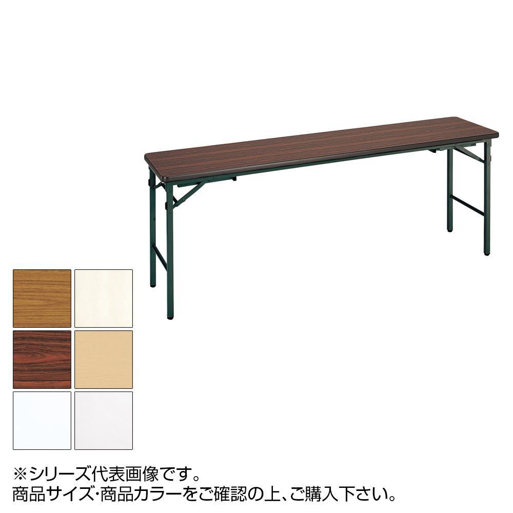 トーカイスクリーン 折り畳み会議テーブル クランク式 ソフトエッジ巻 棚なし YST-156N チーク [ラッピング不可][代引不可][同梱不可]