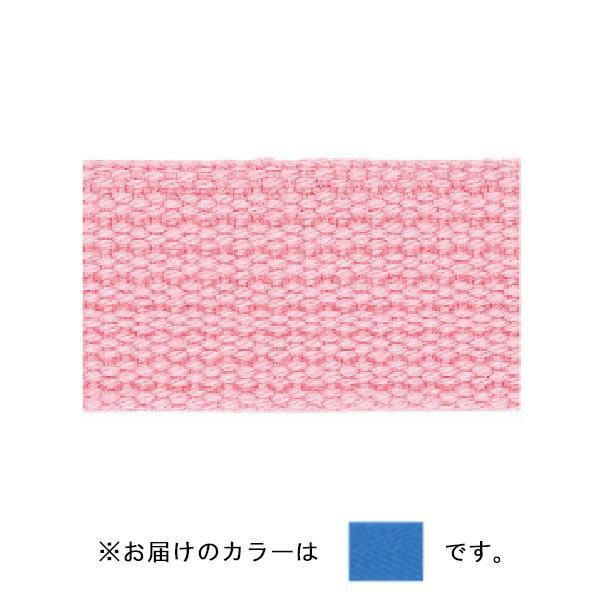 お洒落 ハマナカ ファッションテープ 5%OFF H741-500-024