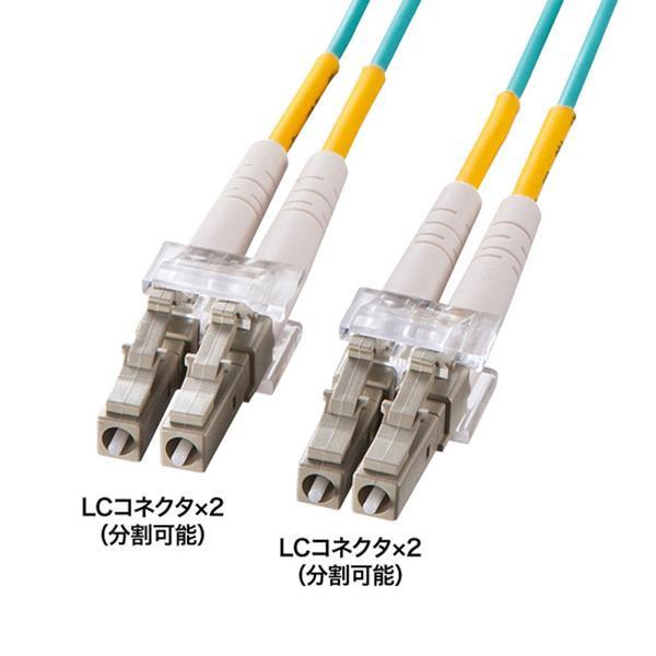 【送料無料】【メール便】  サンワサプライ OM3光ファイバケーブル 10m HKB-OM3LCLC-10L