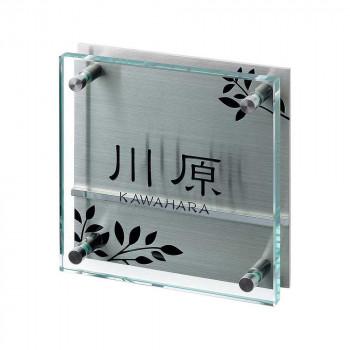ガラス表札 フラットガラス 150角 GP-61 [ラッピング不可][代引不可][同梱不可]
