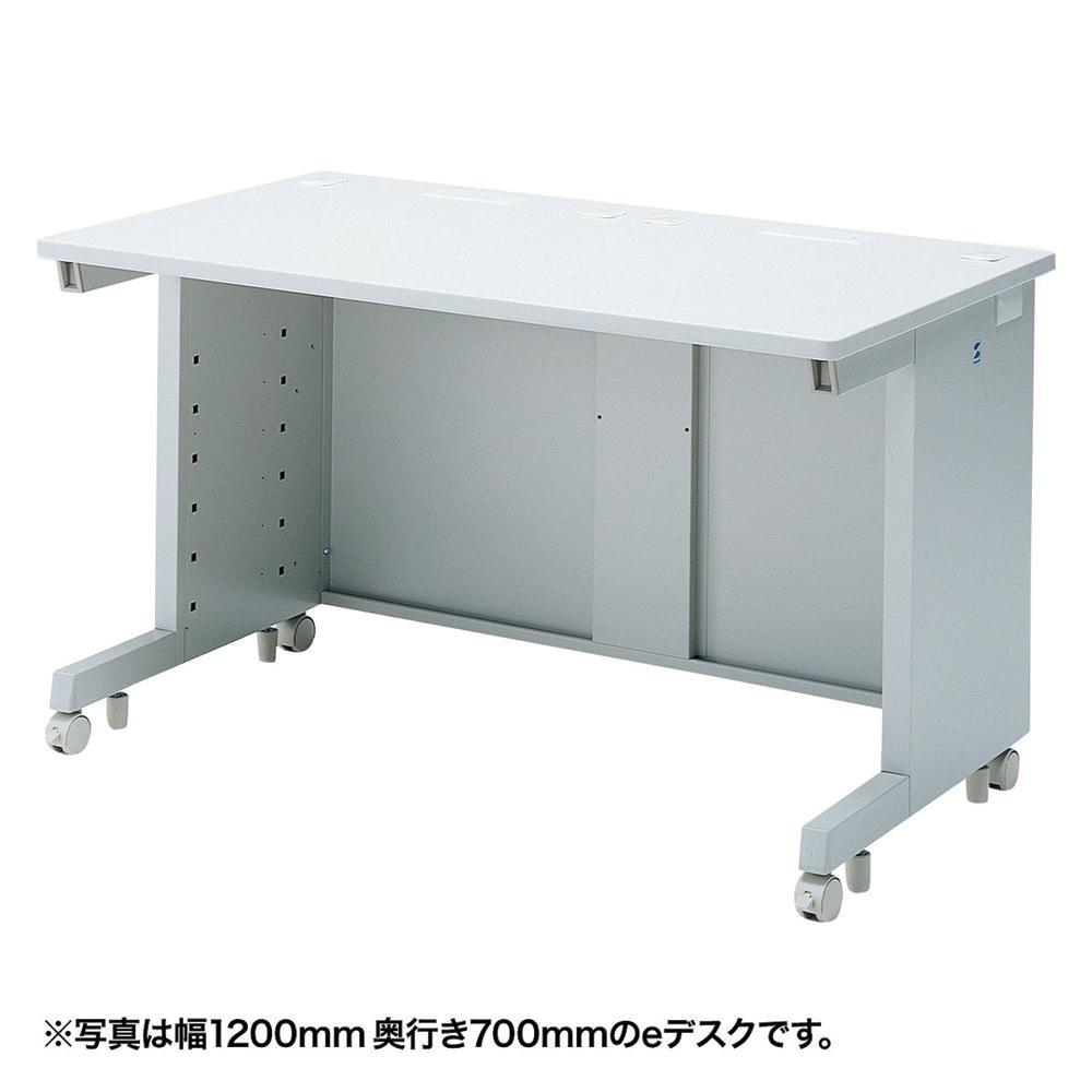 サンワサプライ eデスク(Sタイプ) ED-SK13070N [ラッピング不可][代引不可][同梱不可]
