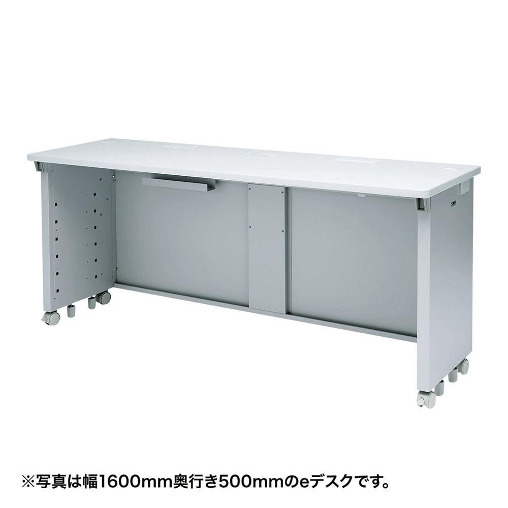サンワサプライ eデスク(Sタイプ) ED-SK17550N [ラッピング不可][代引不可][同梱不可]