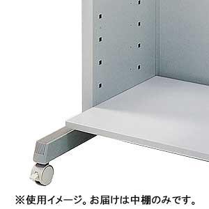 サンワサプライ 中棚(D500) EN-1155N [ラッピング不可][代引不可][同梱不可]