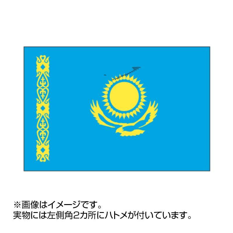 国旗 カザフスタン 70×105cm ポンジ flag-0053