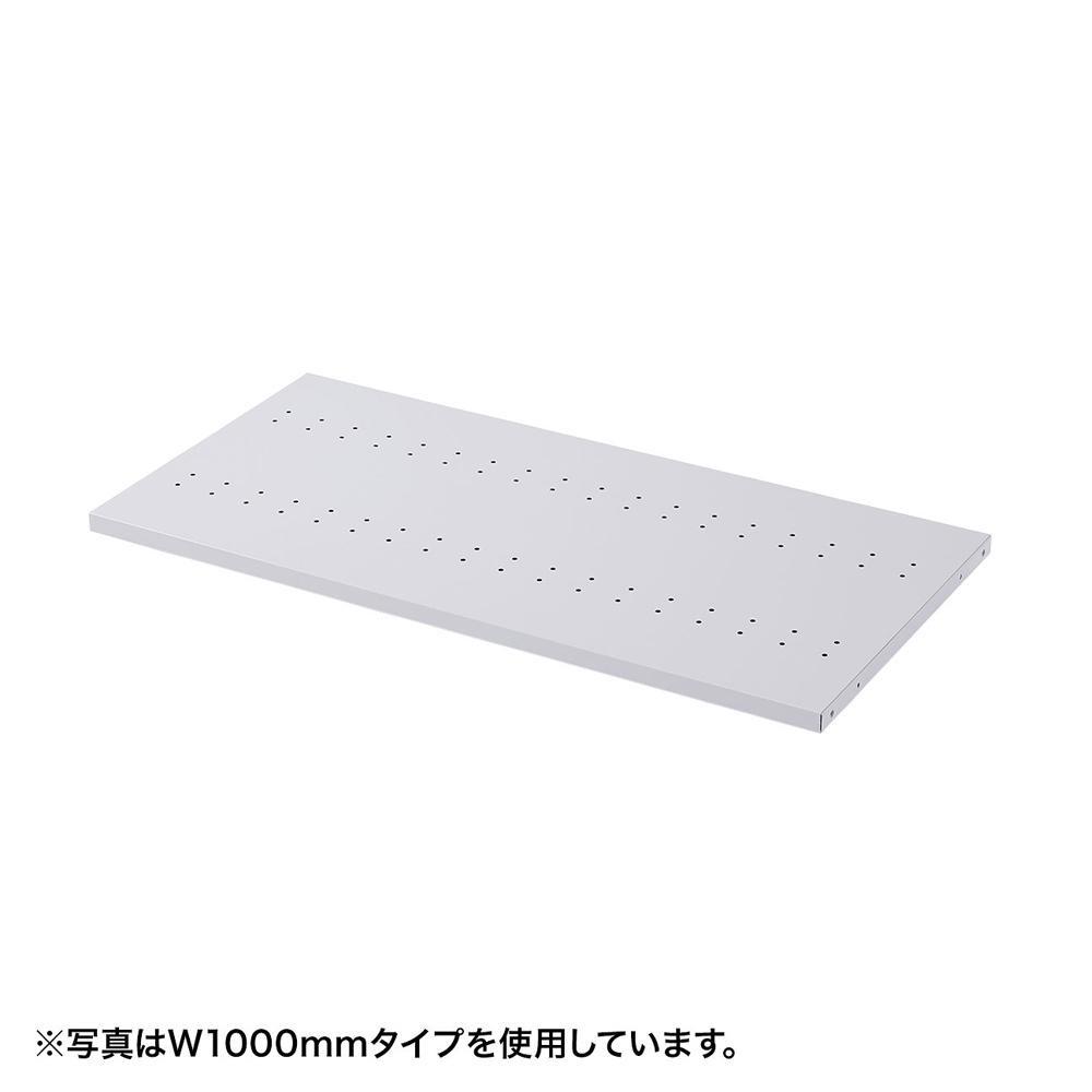 サンワサプライ eラック D450棚板(W800) ER-80NT [ラッピング不可][代引不可][同梱不可]