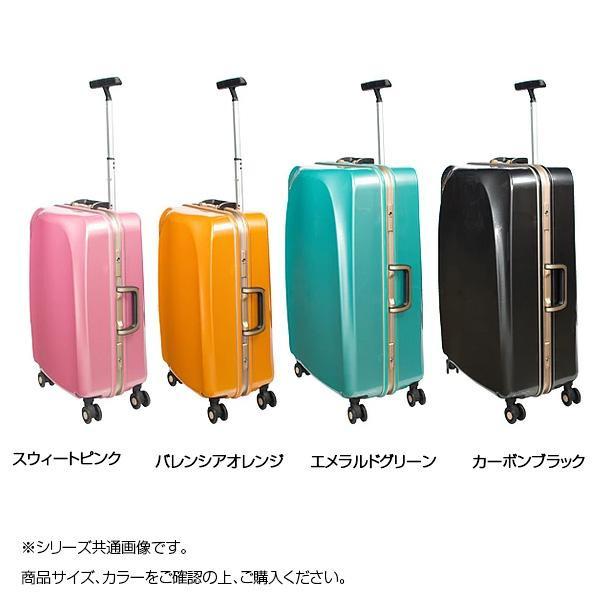 スーツケースファクトリー BALENO Coco 中型 BLN-2383 スウィートピンク [ラッピング不可][代引不可][同梱不可]