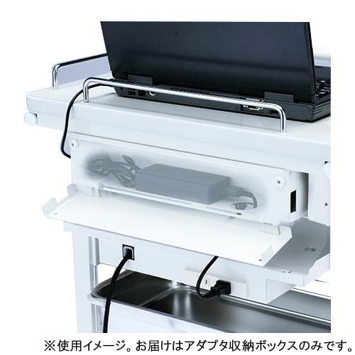 サンワサプライ RAC-HP9SC用ACアダプタ収納ボックス RAC-HP9ADBN