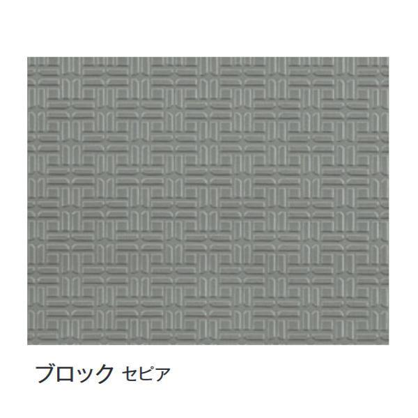 ブロック(セピア) 約92cm幅×20m巻 富双合成 ビニールマット(置き敷き専用) [ラッピング不可][代引不可][同梱不可]