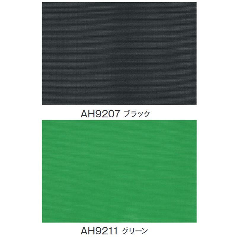 [ラッピング不可][代引不可][同梱不可] ノンスリップマット(置き敷き専用) 富双合成 約92cm幅×10m巻 AH9207・ブラック