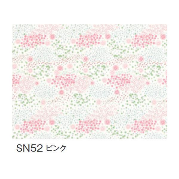 富双合成 テーブルクロス スナッキークロス 約120cm幅×20m巻 SN52 ピンク [ラッピング不可][代引不可][同梱不可]