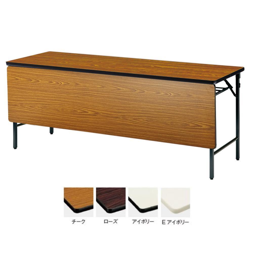 フォールディングテーブル パネル ・ 棚付き TWS-1545PT メラミン化粧板・チーク [ラッピング不可][代引不可][同梱不可]