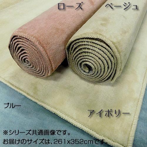 日本製 抗菌防ダニ丸巻カーペット ニューマリーナ 6畳(261×352cm) ローズ [ラッピング不可][代引不可][同梱不可]