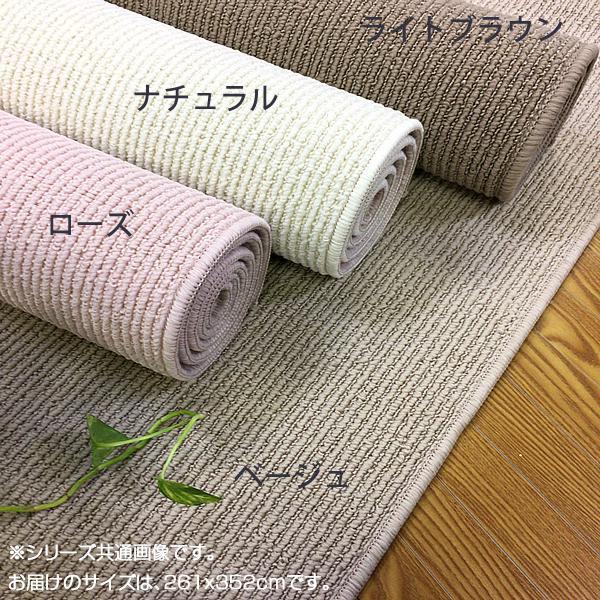 日本製 防音・防炎・抗菌丸巻カーペット ニューミュート 6畳(261×352cm) ローズ [ラッピング不可][代引不可][同梱不可]