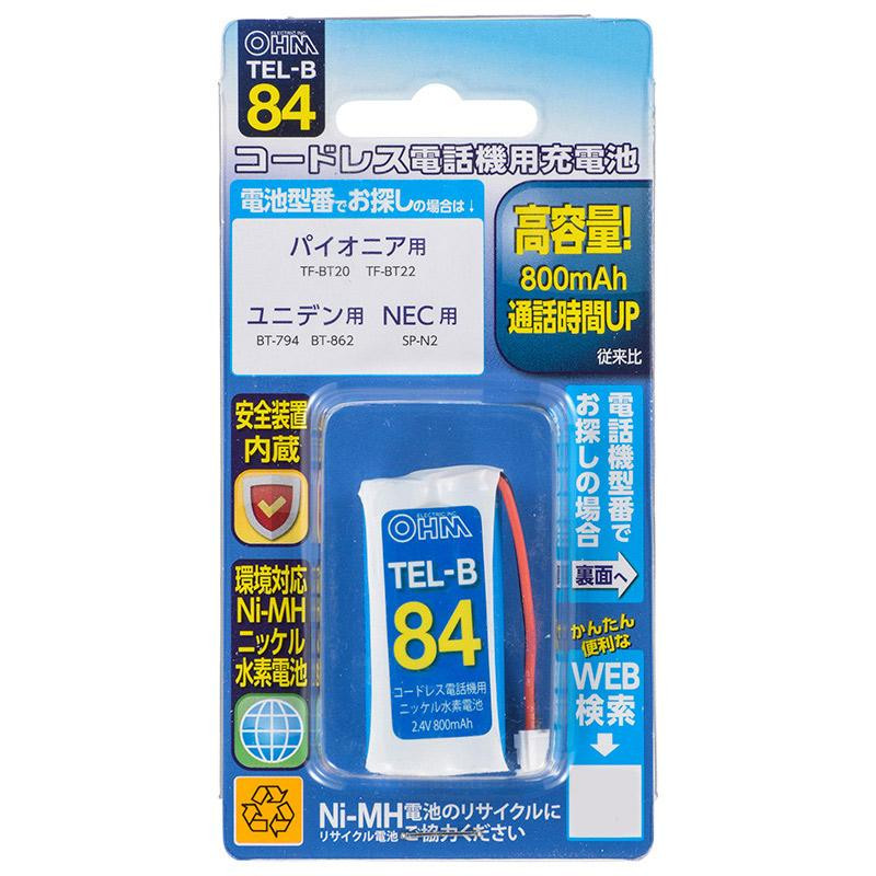 OHM コードレス電話機用充電池 高容量タイプ TEL-B84