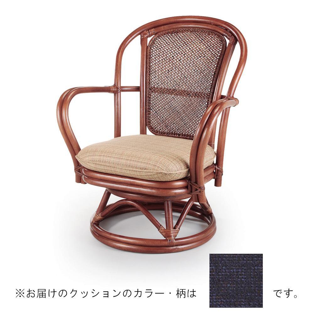 今枝ラタン 籐 シーベルチェア 回転椅子 尾州 A-230SD [ラッピング不可][代引不可][同梱不可]