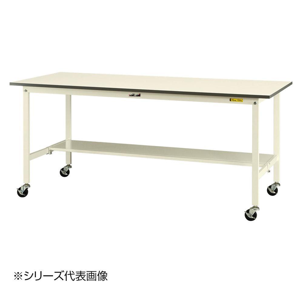 山金工業(YamaTec) SUPC-1275T-WW ワークテーブル150シリーズ 移動式(H826mm) 1200×750mm (半面棚板付) [ラッピング不可][代引不可][同梱不可]