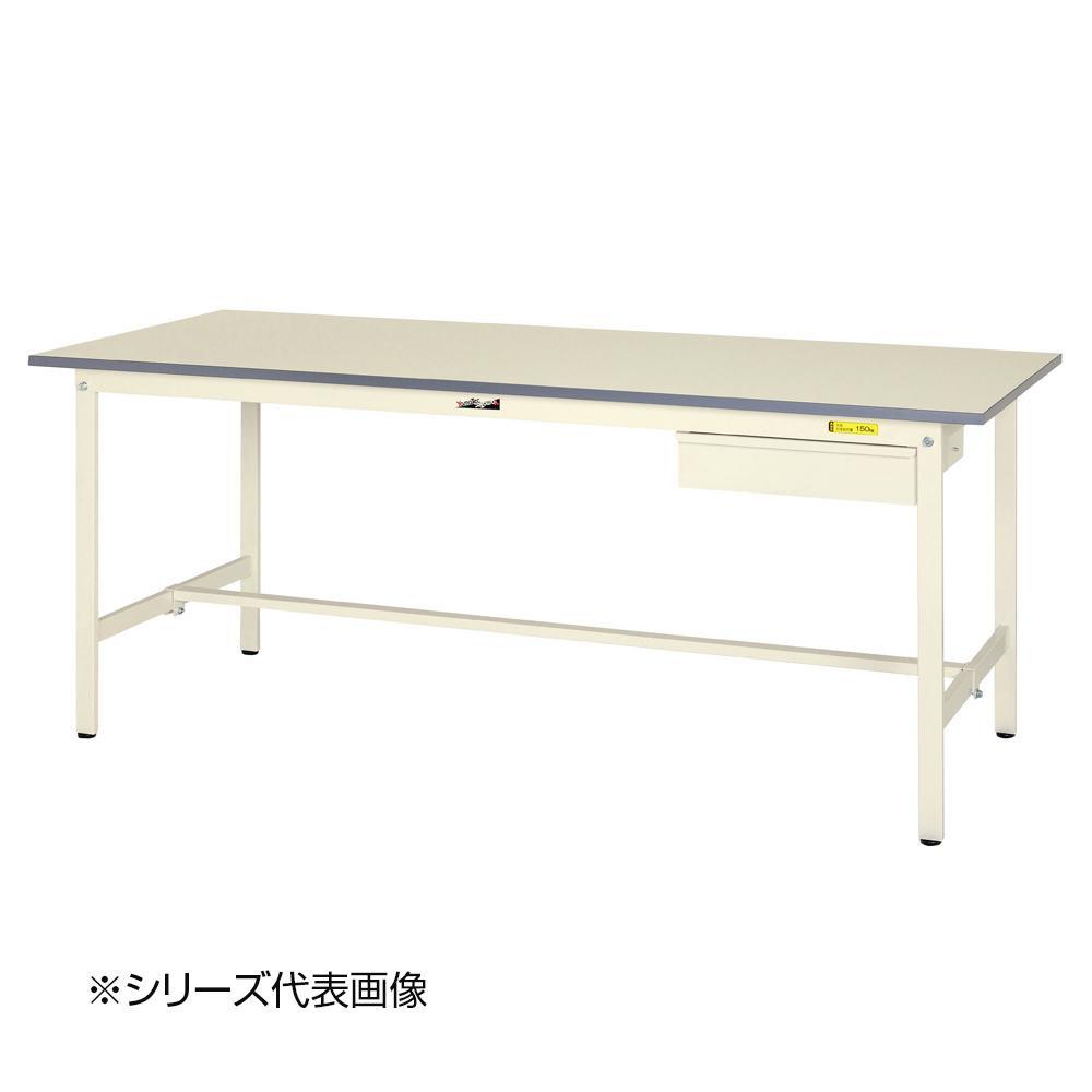 山金工業(YamaTec) SUP-975U-WW ワークテーブル150シリーズ 固定式 キャビネット付(H740mm) 900×750mm [ラッピング不可][代引不可][同梱不可]