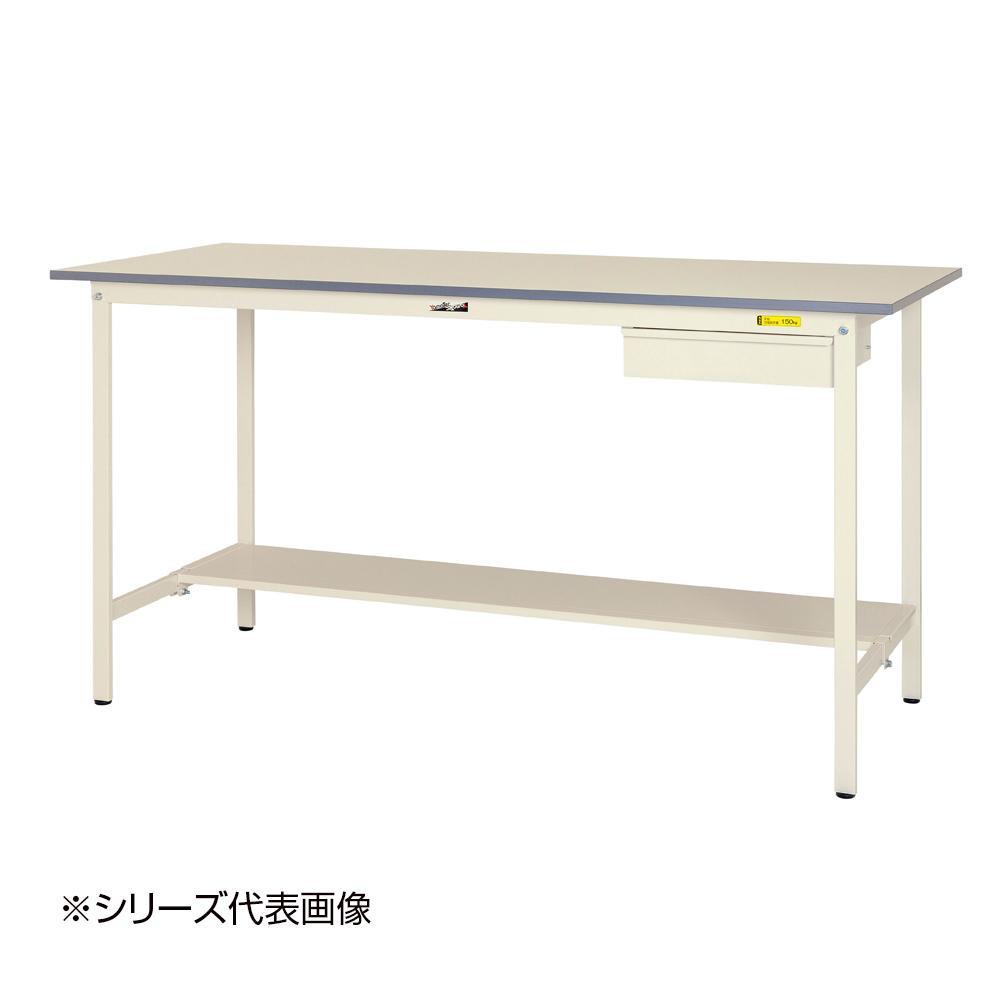 山金工業(YamaTec) SUPH-775UT-WW ワークテーブル150シリーズ 固定式 キャビネット付(H950mm) 750×750mm (半面棚板付) [ラッピング不可][代引不可][同梱不可]
