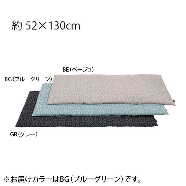 川島織物セルコン selegrance(セレグランス) バスティーユ ロングシート 52×130cm LN1407 BG ブルーグリーン