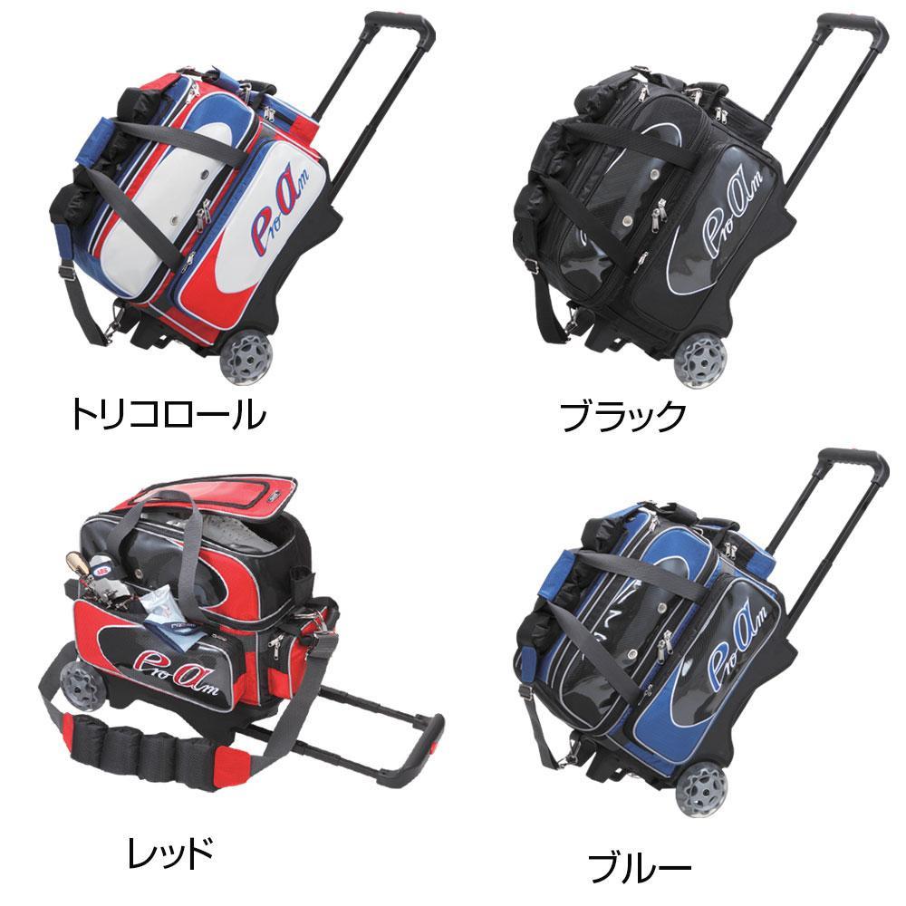 ABS ボウリングカートバッグ ボール2個用 B19-1700 レッド [ラッピング不可][代引不可][同梱不可]