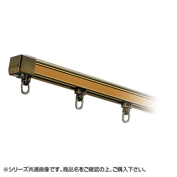 岡田装飾 OSスーパーAレールセット(MG無) 3.64m×2本 AワンタッチWブラケット付き8個 アルミブロンズ 7PW36AB [ラッピング不可][代引不可][同梱不可]