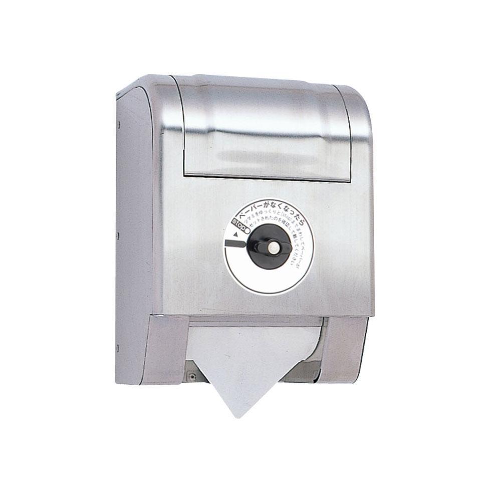 ボックス型ペーパーホルダー(2本用)露出型 R5502 [ラッピング不可][代引不可][同梱不可]