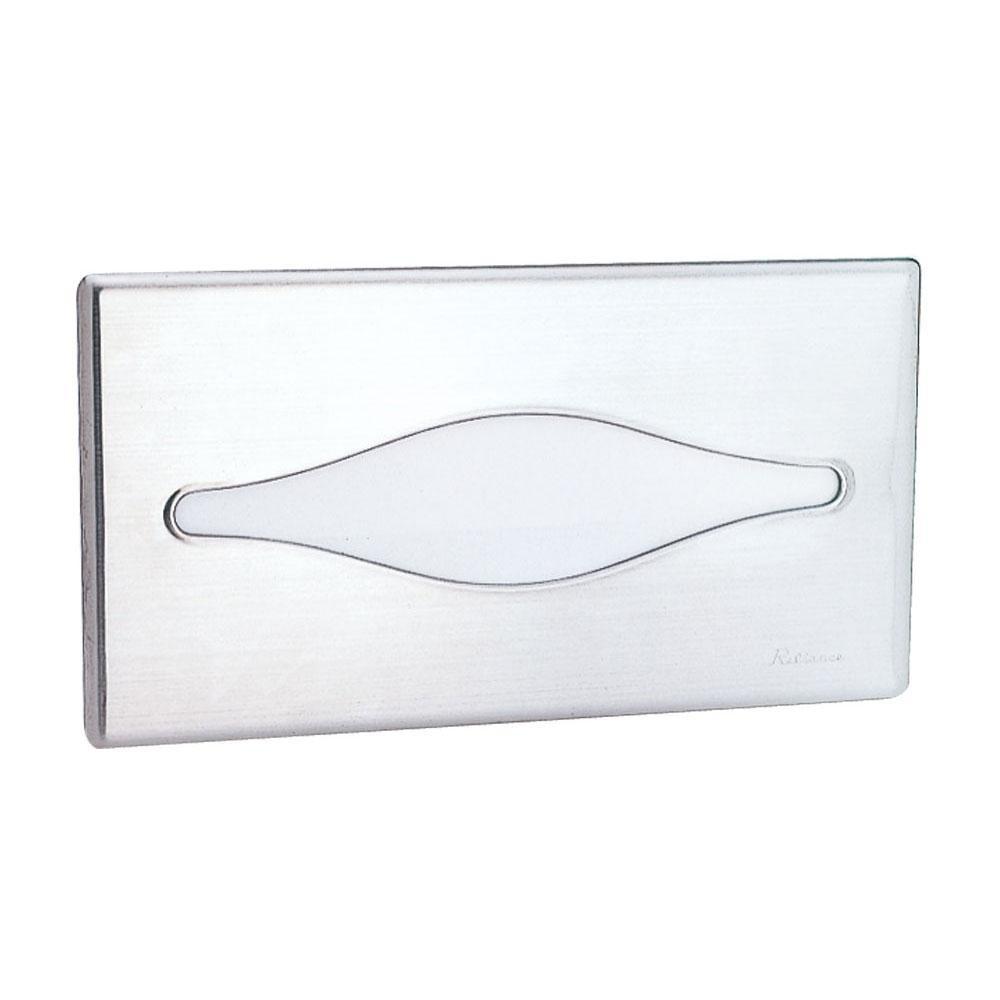 ペーパータオルボックス(埋込型) R1010-S [ラッピング不可][代引不可][同梱不可]