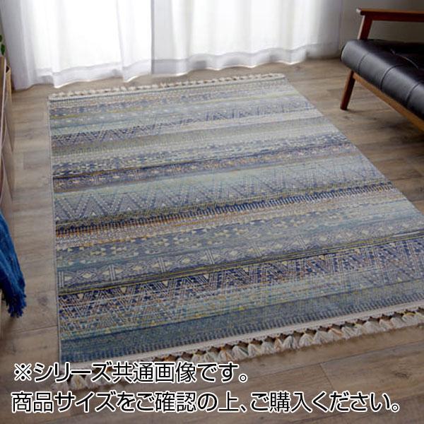 トルコ製 ウィルトン織カーペット ボーダータイプ 『ケール』 約200×250cm 2349559 [ラッピング不可][代引不可][同梱不可]