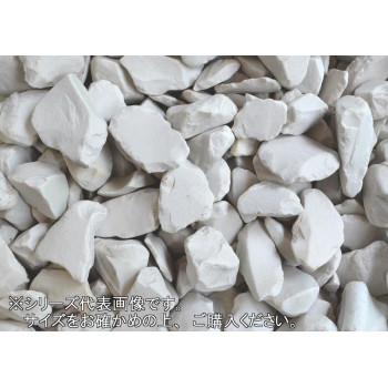 マツモト産業 かわらの砂利 エコセラ ホワイト 小(5~10mm)内外 15kg [ラッピング不可][代引不可][同梱不可]