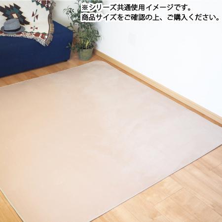 なめらかパウダータッチラグ ベージュ 185×230cm