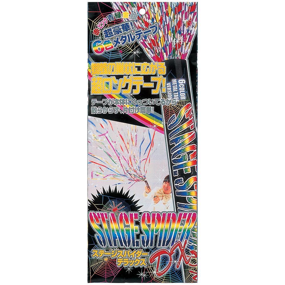 SPI-DX ステージスパイダーデラックス1本入×10