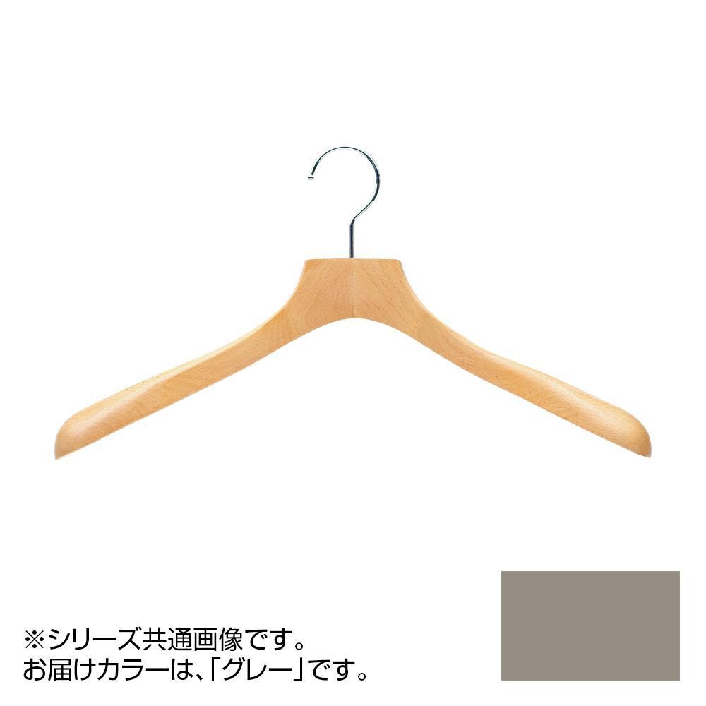 日本製 木製ハンガーメンズ用 T-5010 グレー 5本セット 肩幅42cm×肩厚4.8cm