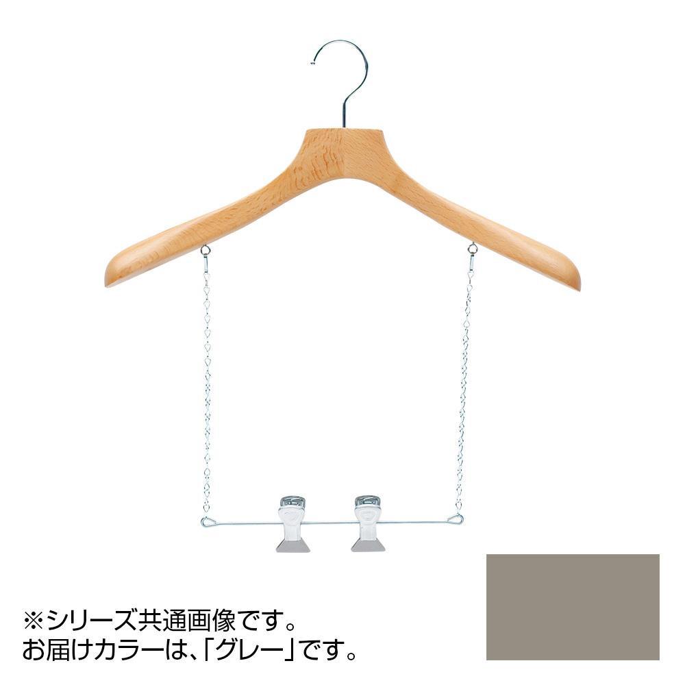 日本製 木製ハンガーメンズ用 T-5012 グレー 5本セット ブランコ付 肩幅42cm×肩厚4.8cm