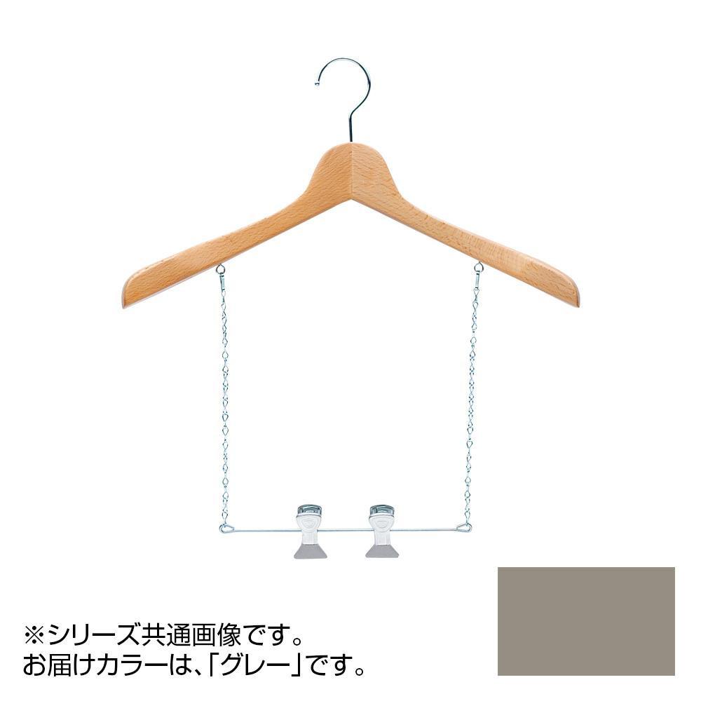 日本製 木製ハンガーメンズ用 T-5042 グレー 5本セット バー付 肩幅42cm×肩厚4cm