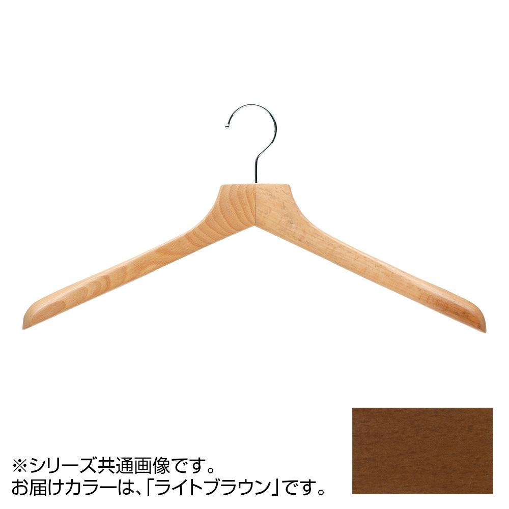 日本製 木製ハンガーメンズ用 ライトブラウン 5本セット T-5260 肩幅46cm×肩厚4.5cm