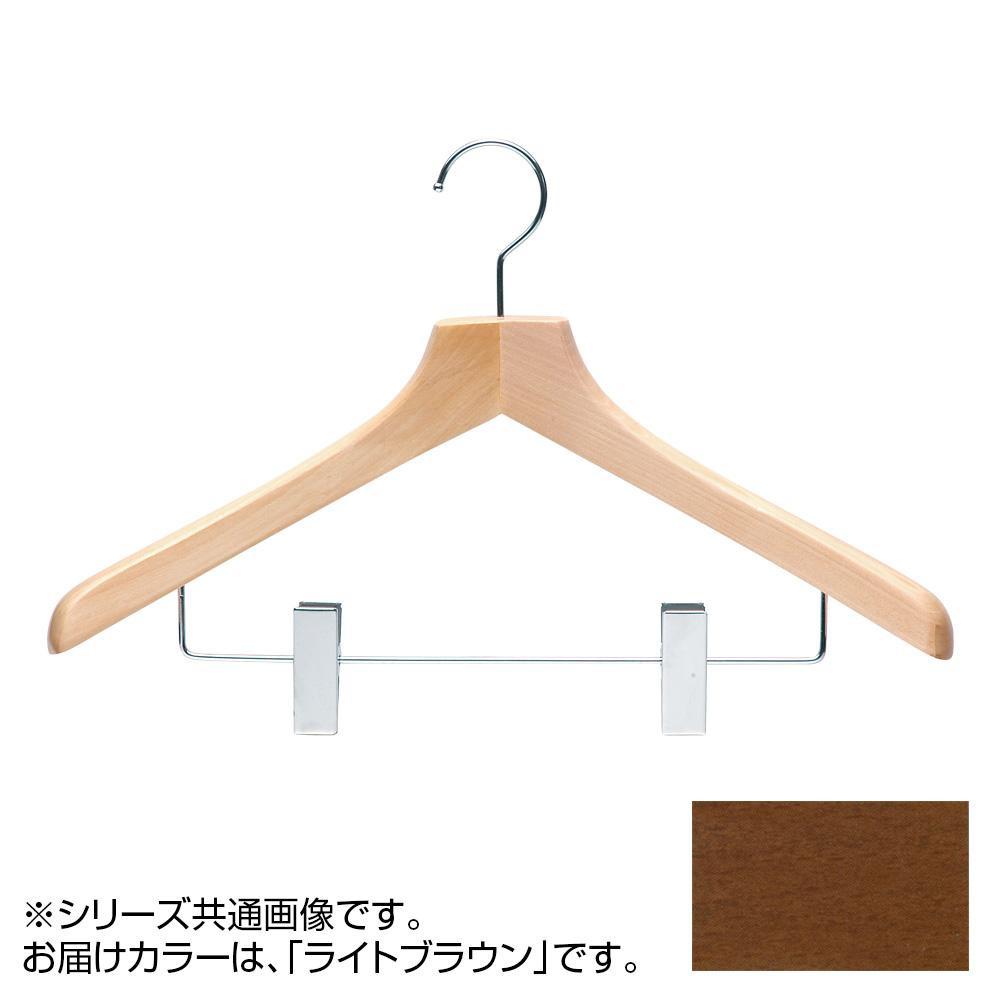 日本製 木製ハンガーメンズ用 ライトブラウン 5本セット T-5263 クリップ付 肩幅46cm×肩厚4.5cm
