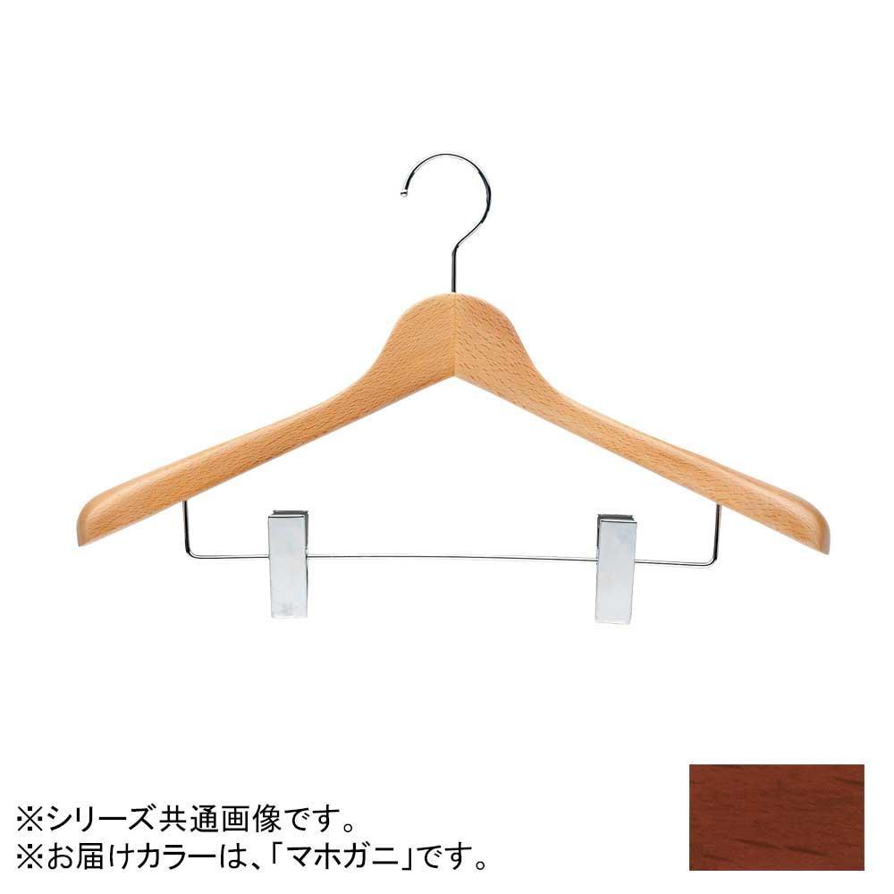 日本製 木製ハンガーメンズ用 マホガニ 5本セット T-5283 クリップ付 肩幅42cm×肩厚5.5cm