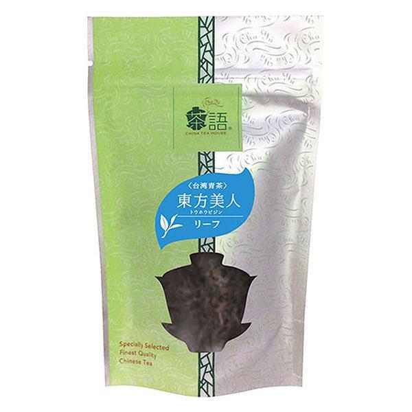 茶語(チャユー) 中国茶 東方美人 20g×12セット 40031 [ラッピング不可][代引不可][同梱不可]