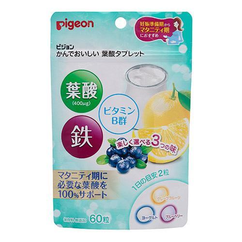 送料無料 メール便 賜物 新商品 新型 Pigeon ピジョン サプリメント 20525 栄養補助食品 60粒 かんでおいしい葉酸タブレット