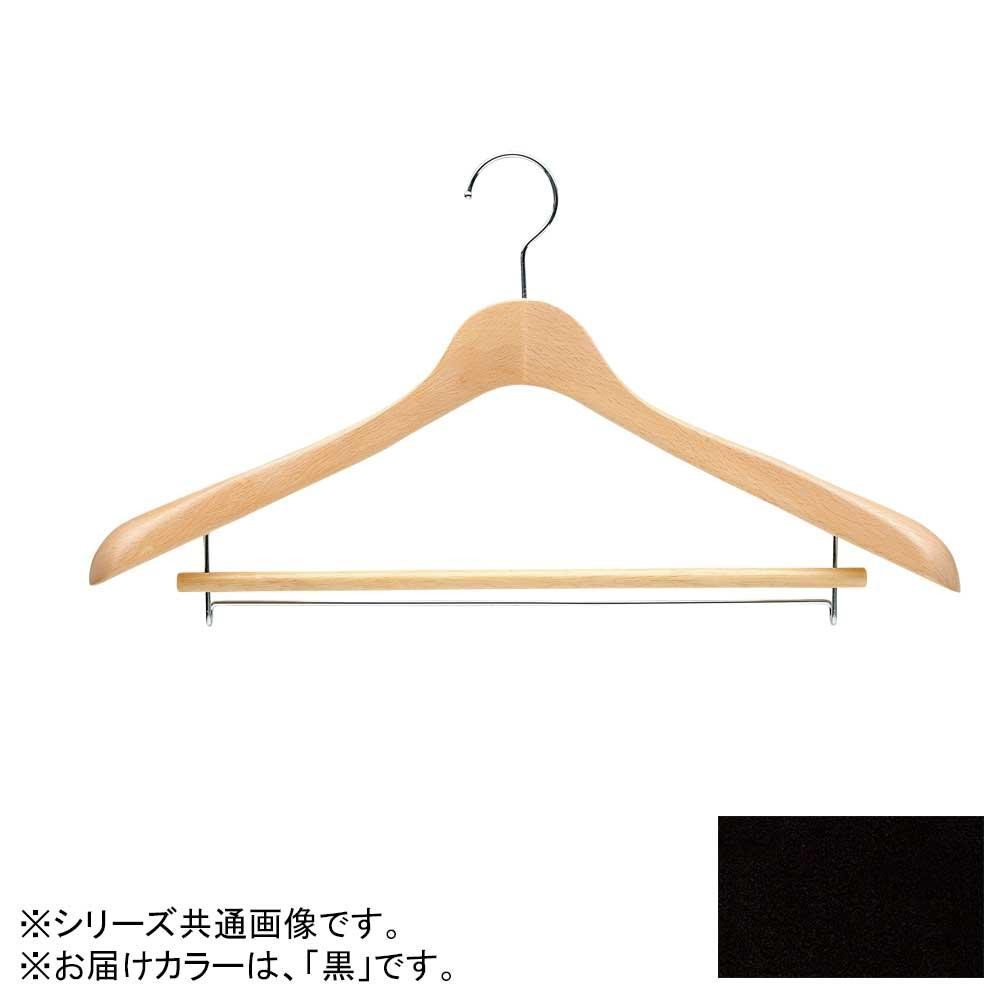 日本製 木製ハンガーメンズ用 黒 5本セット T-5271 バー付 肩幅46cm×肩厚4cm
