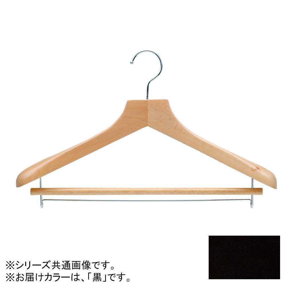日本製 木製ハンガーメンズ用 黒 5本セット T-5251 バー付 肩幅42cm×肩厚4.5cm
