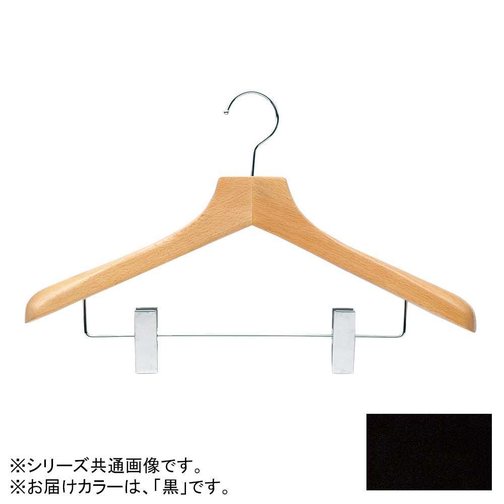日本製 木製ハンガーメンズ用 黒 5本セット T-5253 クリップ付 肩幅42cm×肩厚4cm