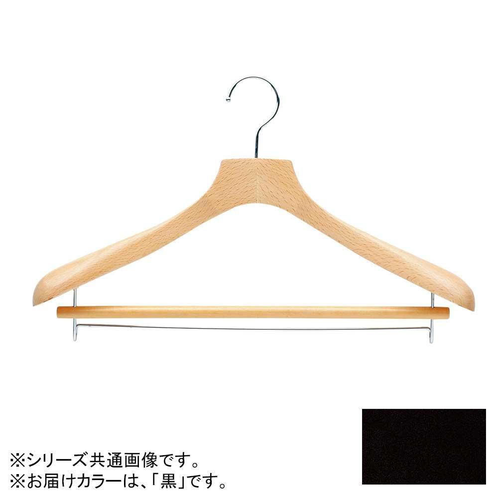 日本製 木製ハンガーメンズ用 黒 5本セット T-5011 バー付 肩幅42cm×肩厚4.8cm